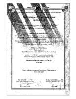 P92_ESType_Certificates_ULa-3