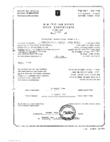 TC_P92_Echo_Israele