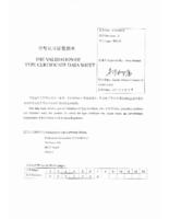 VTC0214A-VTCDSR2 P92 JS  china