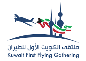 Kuwait First Flying Gathering