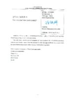 P2010-VTCDS_VTC0325A_Rev.2China