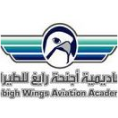 Rabigh Wings Aviation Academy